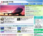 fujikyu-300x250.jpg