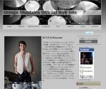 okudaira-300x250.jpg