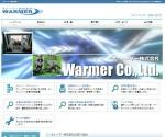 warmer-300x250.jpg