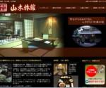 yamaki-300x239.jpg