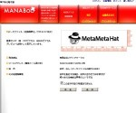 manaboo-300x250.jpg